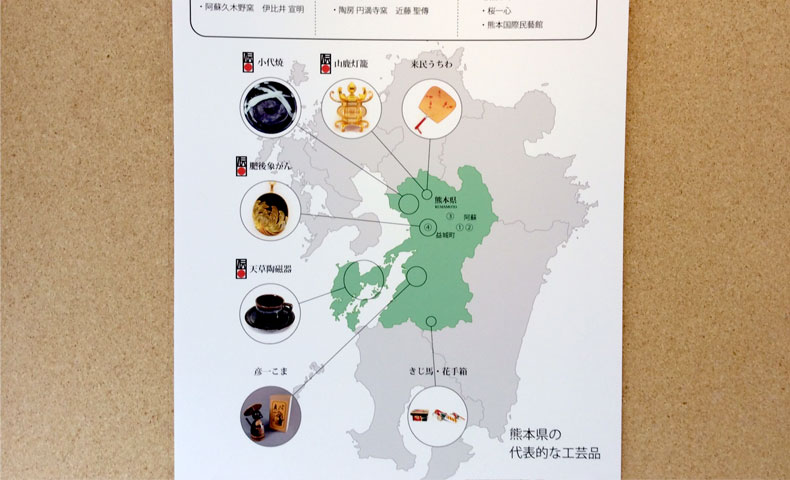 熊本県陶芸家